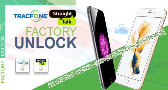Unlimited UNLOCK   Cell Phone Unlock Codes   Cell Phone Unlocking